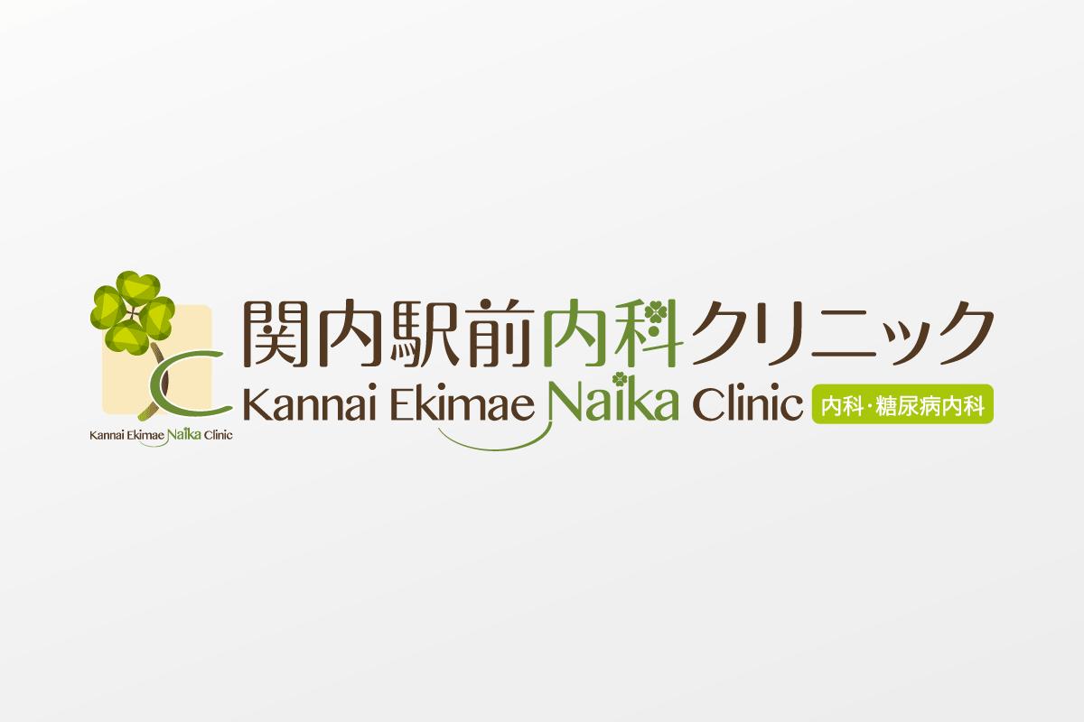 関内駅前内科クリニックのロゴマーク