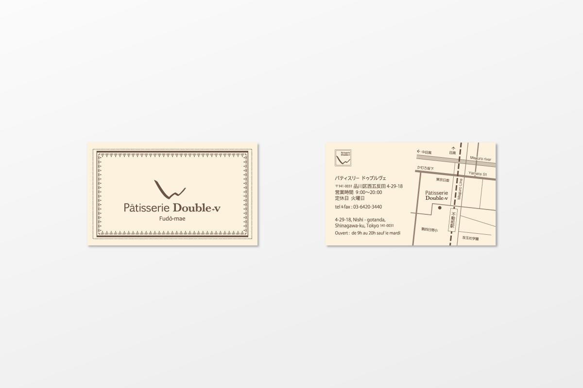 Patisserie Doublevのショップカード
