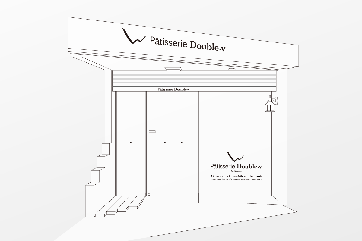 Patisserie Doublevのサイン計画